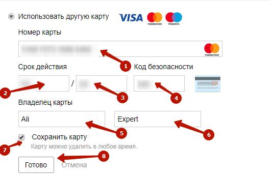 Оплата товару картою Visa AliExpress