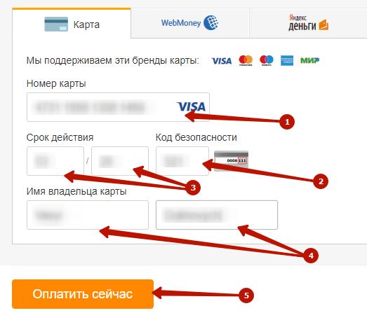 Як оплатити на Аліекспрес гривневою карткою