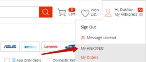 Як знайти мої замовлення на Аліекспрес