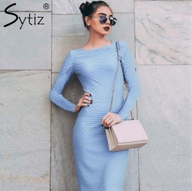 Ніжна блакитна сукня купити 34814a4000f85