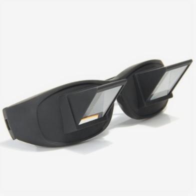 Хитрі окуляри