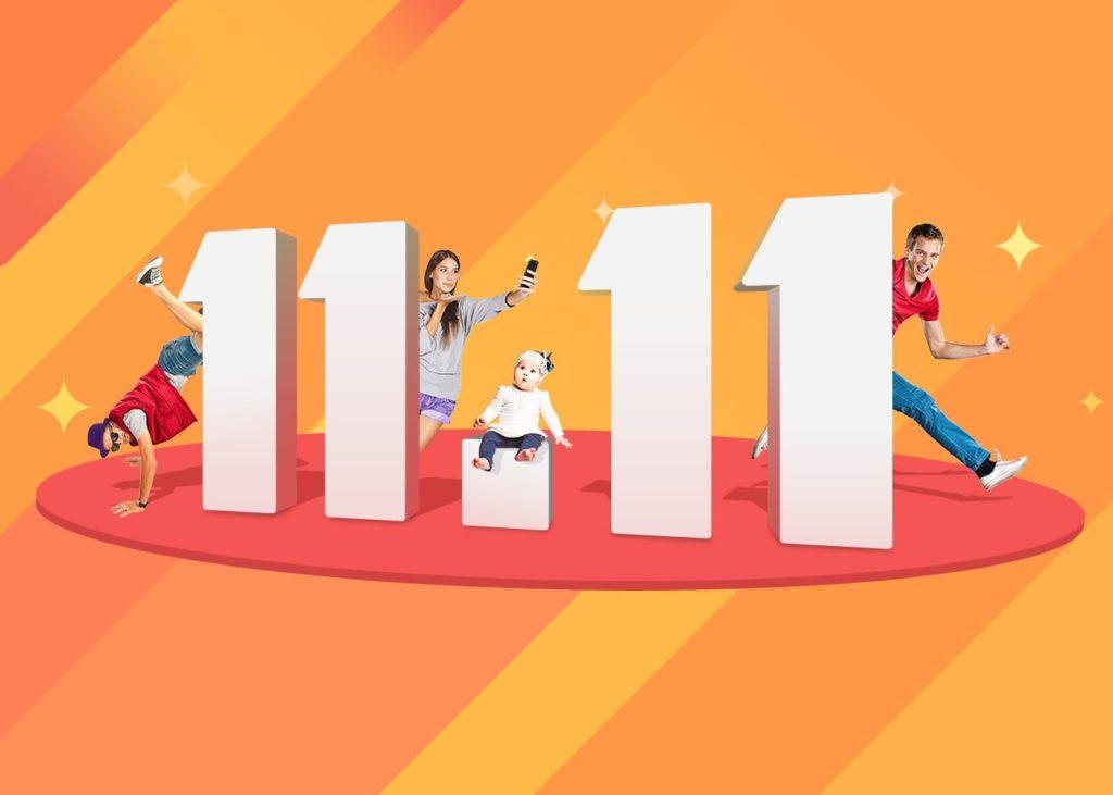 великий розпродаж 11.11 на Аліекспрес