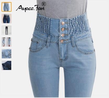 брюки, що підкреслюють фігуру