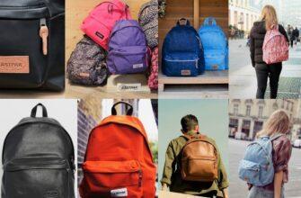 Аліекспрес рюкзаки купити недорого
