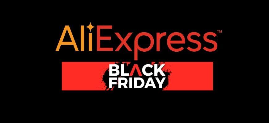 AliExpress Black Friday