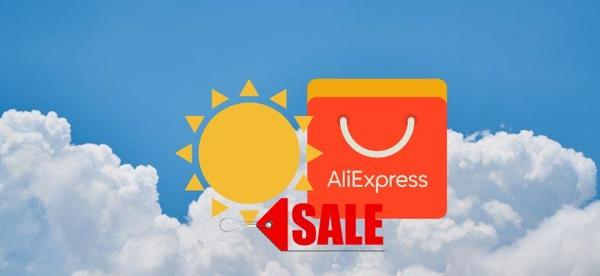 Літній розпродаж Аліекспрес 2020