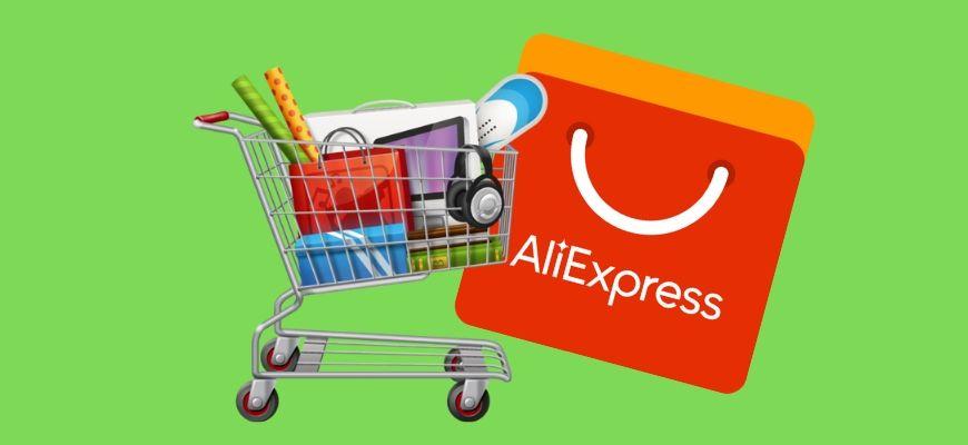 Як купувати на Аліекспрес